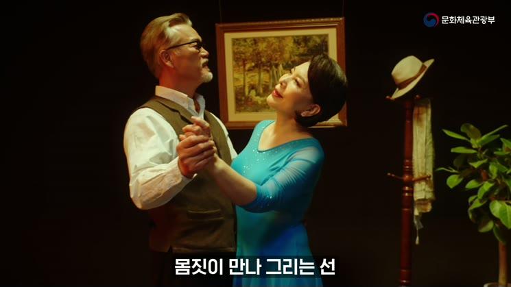 10. 문화체육관광부-문화강국 대한민국 홍보
