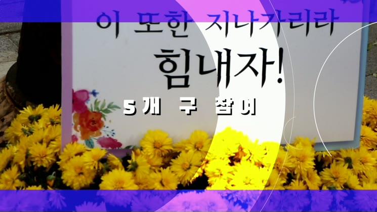 계양구 CH08
