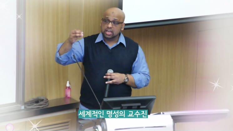 인천글로벌캠퍼스 홍보동영상