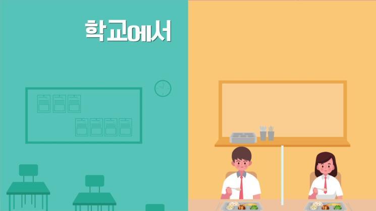교육부 정책동영상