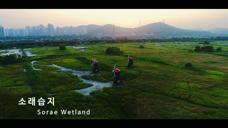 [영상왕] Travel to Incheon