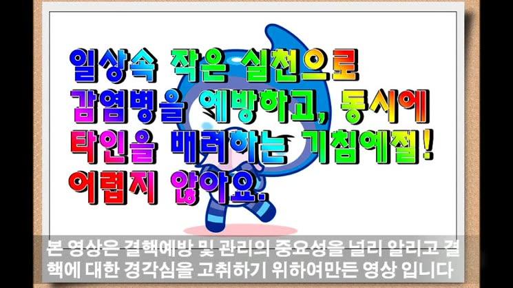 3월 24일은 결핵 예방의 날 2주이상 기침하면 결핵 검사