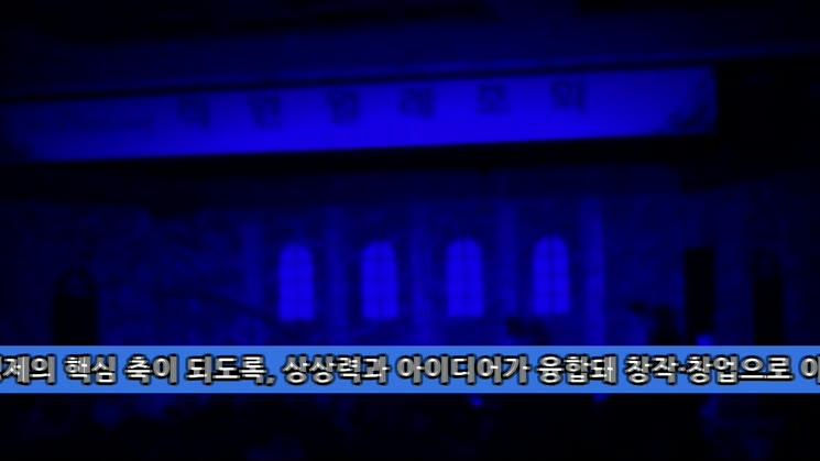 3월 인천시 월례회의 영어뮤지컬 공연 현장