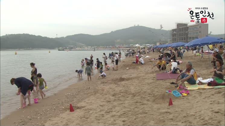 인천시, 해수욕장 안전관리 드론 활용