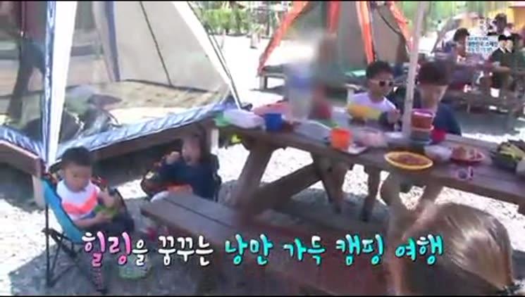 SBS 생활경제 160601 인천대공원 너나들이 캠핑장