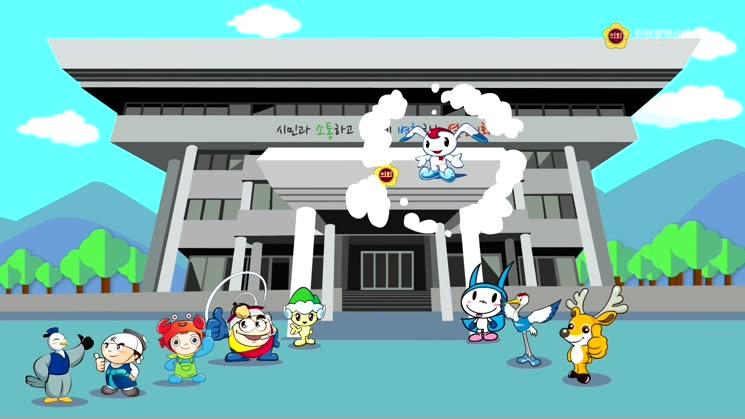 인천광역시의회 제258회 제2차 정례회 의정뉴스 - 하편