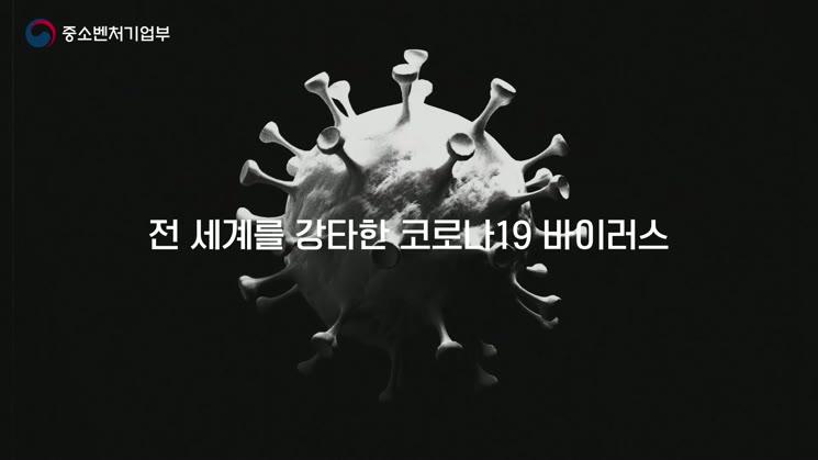 03. 버팀목자금플러스 칠전칠승