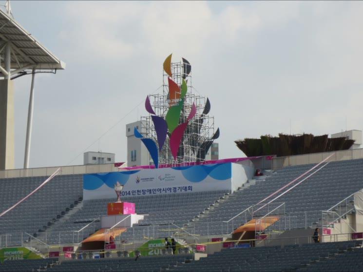 경기장 청소하는 모습