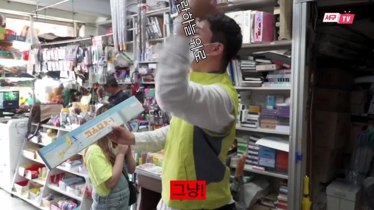 [서구TV]윤주무관이간다-보물찾기