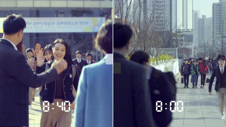 인천광역시교육청 홍보영상 '같은하루 다른성장'
