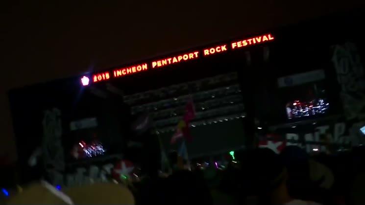 2015 인천 펜타포트 락 페스티벌