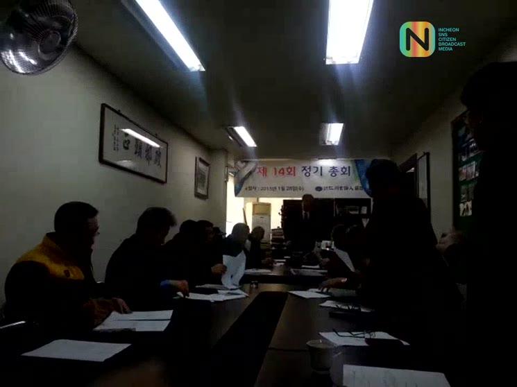 언론인클럽 정기총회