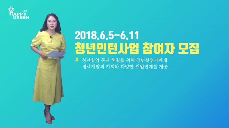 2018 6월 2주_제63회 현충일 추념식 가져