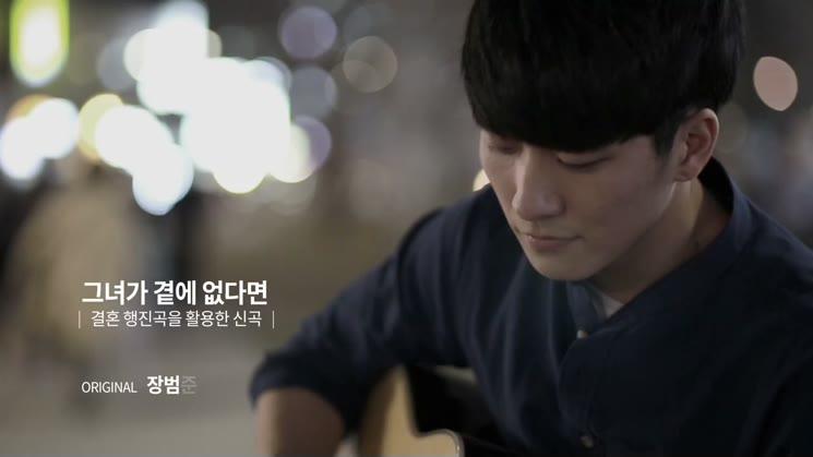 박지혁 -그녀가 곁에없다면