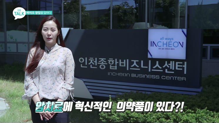 인천 시니어 기술창업
