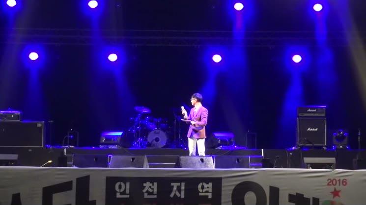 제3회 인천N스타 본선영상