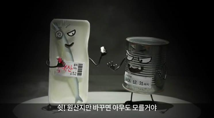 불량식품근절 캠페인, 부정불량식품 신고는 1399
