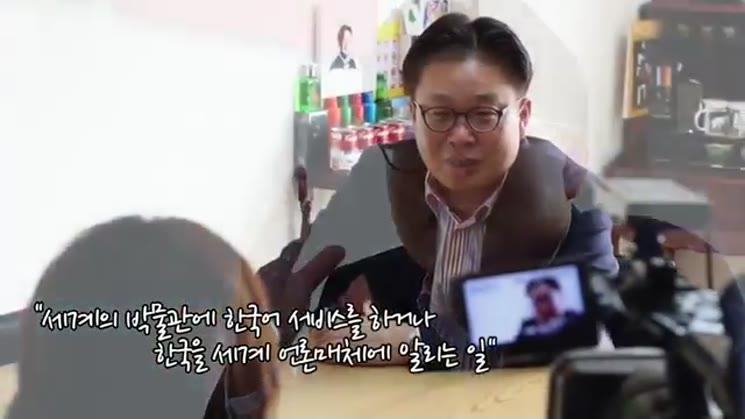 한국장학재단-웹진림-서경덕교수