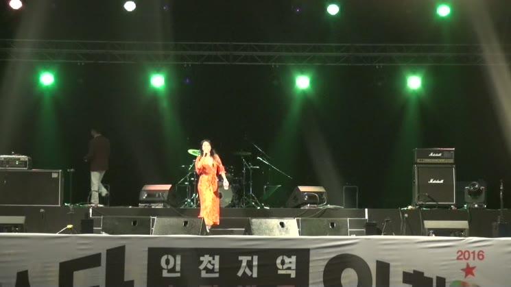 [제3회 인천N스타]축하무대 - 진주