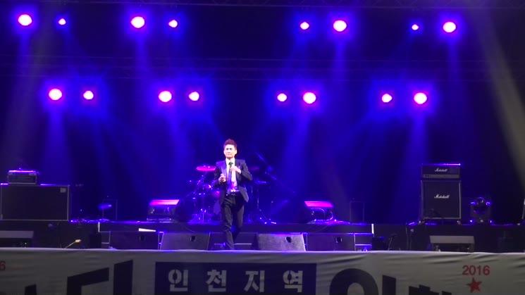 [제3회 인천N스타]축하무대 - 전인혁