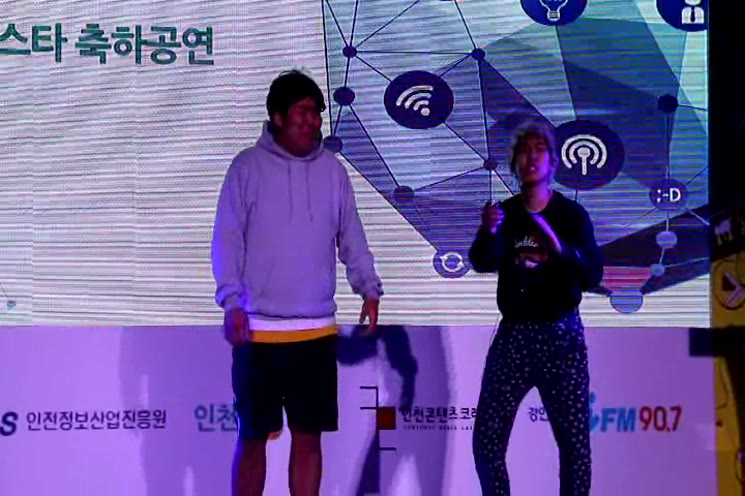 N방송 제2회 영상왕 콘테스트 시상식
