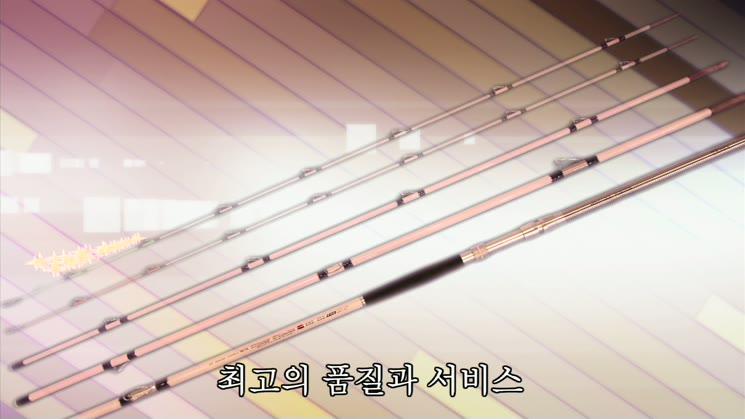인천 낚시대 살땐 승복산업으로 오세요^^