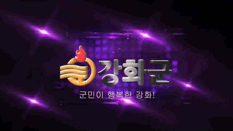 인천시 9월 2주차 뉴스