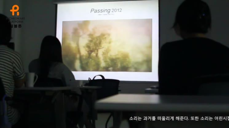 인천아트플랫폼 입주작가인터뷰(박방영)