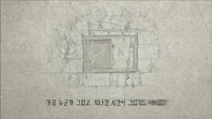 [영상왕] 사랑스러운 아날로그, 인천!