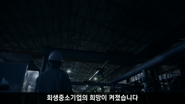 5. 금융위원회-캠코 기업회생 지원