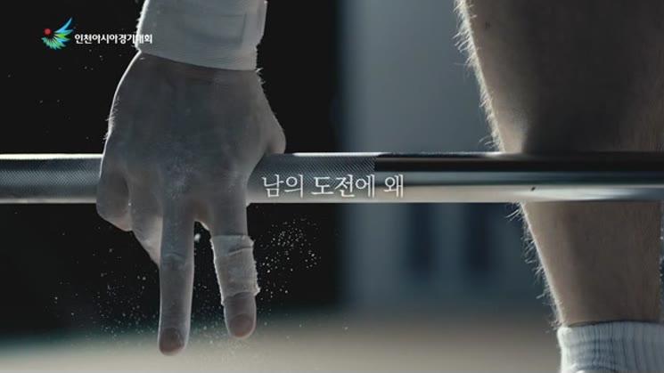 민트TV뉴스 2014년 9월 2일