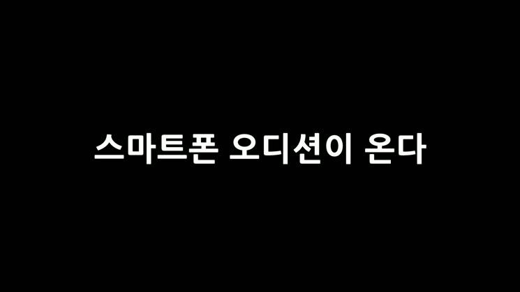 [인천N스타]행사안내