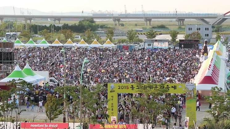 2015 송도맥주축제