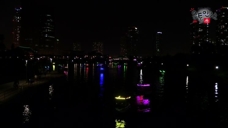 인천송도불빛축제 개막, 한 달간 가을밤 밝힌다!