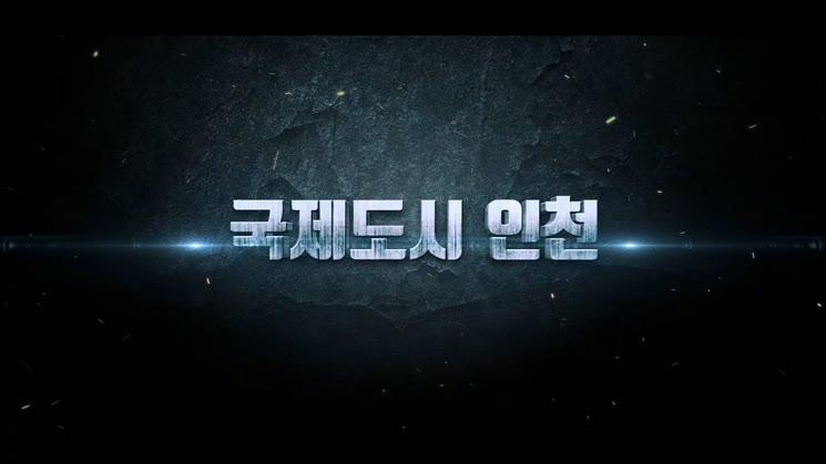 2018 인천국제1인미디어 페스티벌 한글
