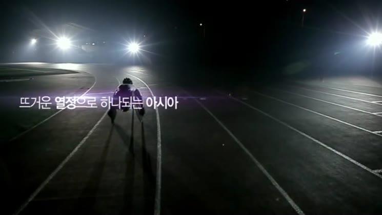민트TV뉴스 2014년 10월 16일