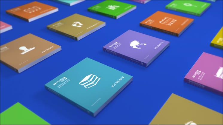 세계책의수도 인천 -세계 책의 날-