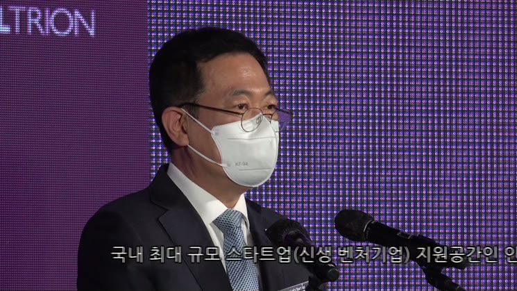 인천스타트업파크 송도서 정식 개관