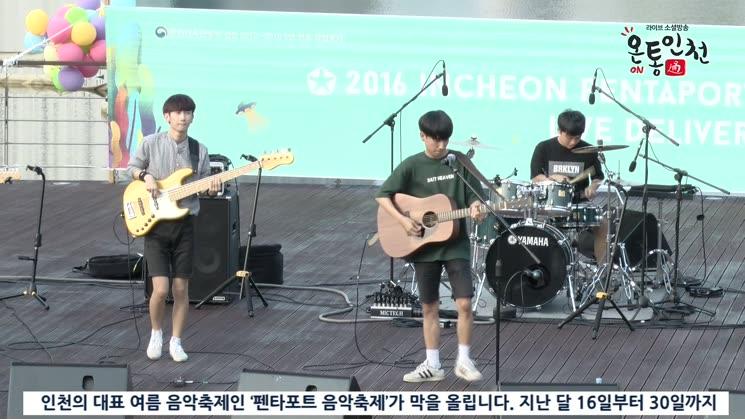 음악으로 하나되는 인천, 인천 펜타포트 음악축제