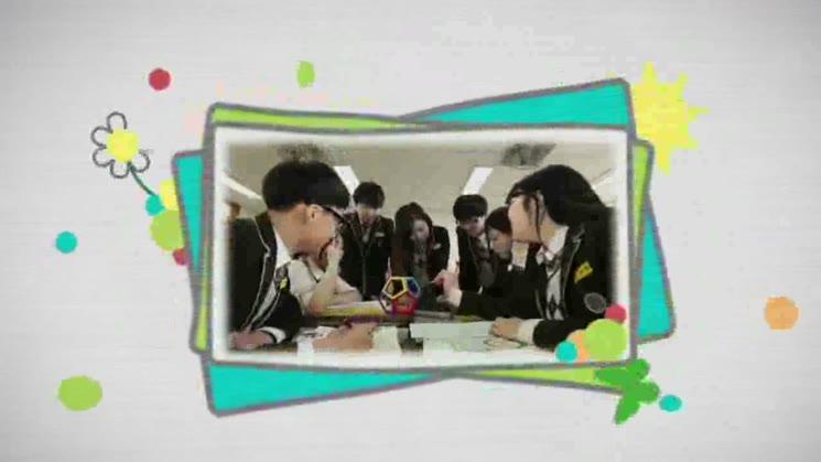행복학교무한도전 인천보건고등학교