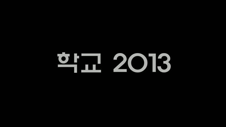 [2015 1학년 비주얼스토리텔링 오마주 (3)]