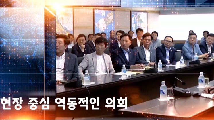제250회 임시회 의정뉴스