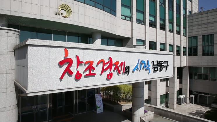 2015년 6차 남동뉴스