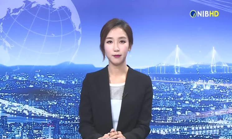 2018년 4월 3주 남구뉴스