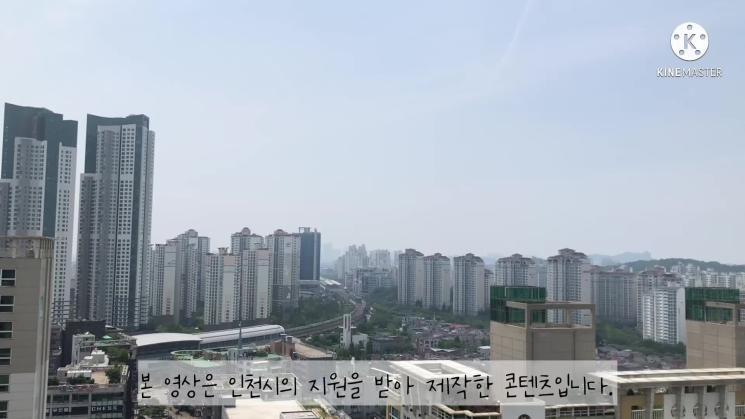 소소한브이로그_ep.1[데이트]