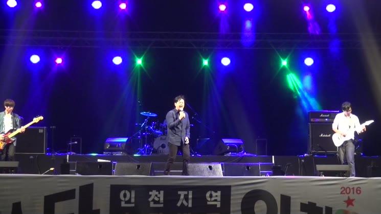 [제3회 인천N스타]김정무 - 아이러니