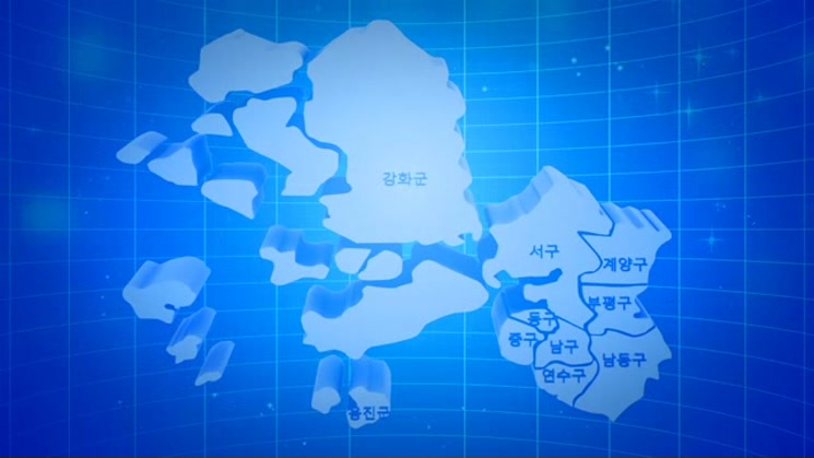 민트TV뉴스 2014년 11월 10일