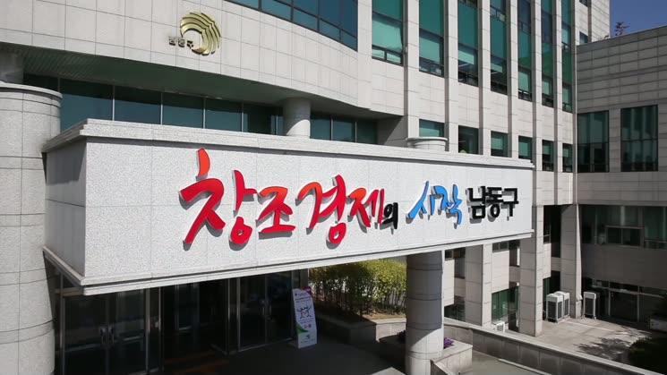 2015년 9차 남동뉴스