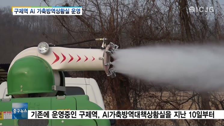 [뉴스] 가축방역상황실 운영