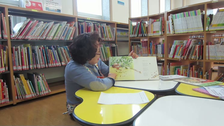 책 읽어주는TV 학나래도서관
